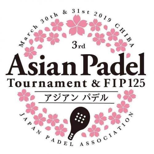 3rd Asian Padel Cup