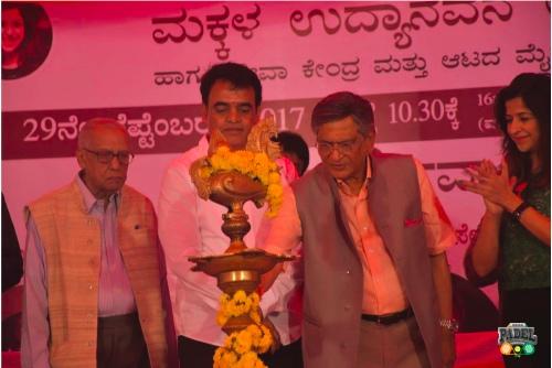 Sadashivnagar Court Inauguration
